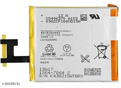 Divleen Compatible Mobile Battery for Sony Xperia C/Sony Xperia Z C6603, C6602, C2305 LIS1551ERPC 2330mAh