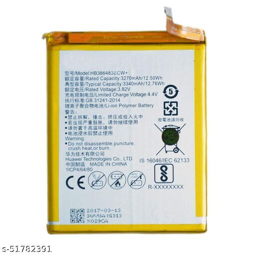 MiniKart Compatible Mobile Battery for Huawei Honor 6X HB386483ECW 3340 mAh.