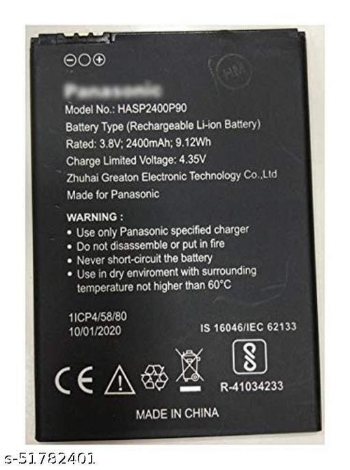 MiniKart Compatible Mobile Battery for Panasonic P90 HASP2400P90 2400mAh.