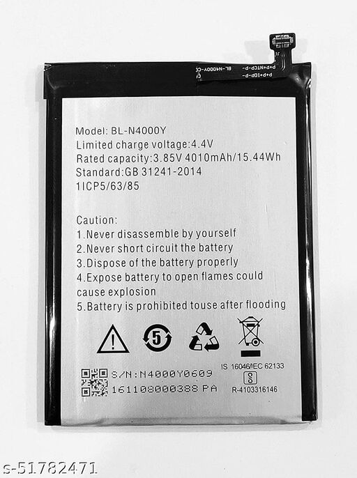MiniKart Compatible Mobile Battery for Gionee X1s BL-N4000Y 4000mAh.