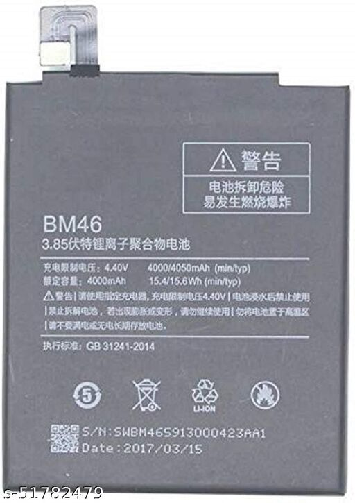 MiniKart Compatible Mobile Battery for Xiaomi Redmi Mi Note 3/Mi Note 3 Pro BM46 (4000mAh)
