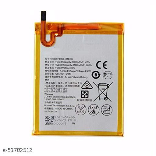 MiniKart Compatible Mobile Battery for Honor Holly3 / Holly3 Plus HB3964EBC 3100 mAh.