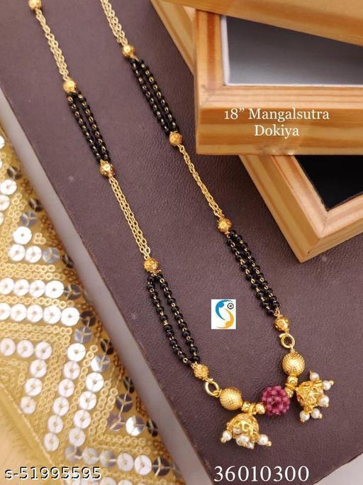 New design premium quality pure copper brass ruby pearl designer ms.