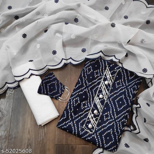 SUNDARI DRESS MATERIALS  suits