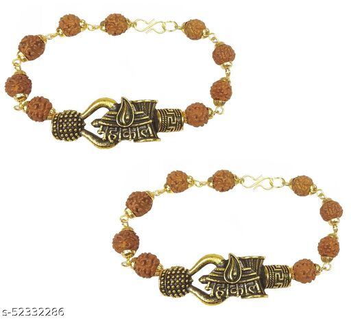 Adhvik (Set Of 2 Pcs) Adjustable Stylish Trending Brown Beads Rudraksha Mala Chain Om Mahadev Bolenath Mahakaal Lord Shiva Trishul With Damroo Wrist Band Cuff Bracelets For Men & Women