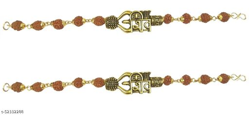 Adhvik (Set Of 2 Pcs) Stylish Trending Adjustable Brown Beads Rudraksha Mala Chain Om Mahadev Bolenath Mahakaal Lord Shiva Trishul With Damroo Wrist Band Cuff Bracelets For Men & Women
