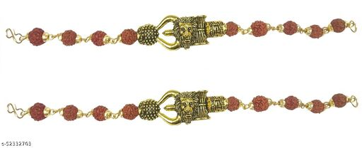 Stylewell (Set Of 2 Pcs) Unisex Adjustable Brown Beads Rudraksha Mala Chain Animal King Roaring Lion Head Om Mahadev Bolenath Mahakaal Lord Shiva Trishul With Damroo Wrist Band Cuff Bracelets