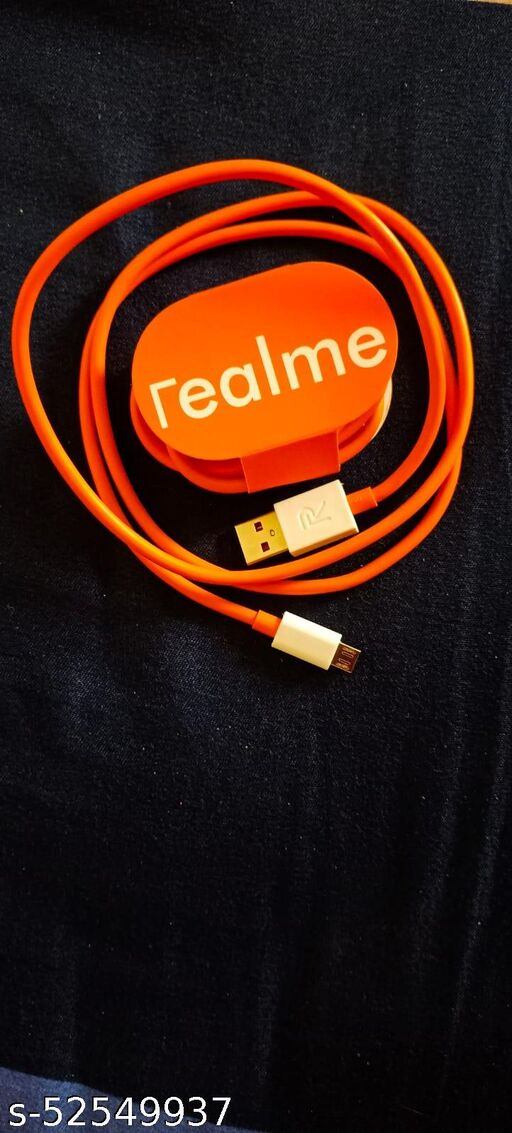 Fancy Cable