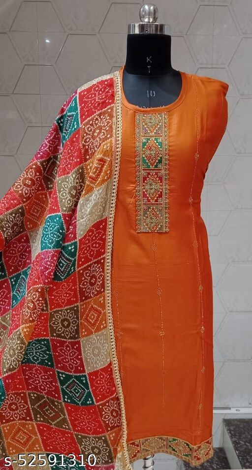 KSC Modern Salwar Suit