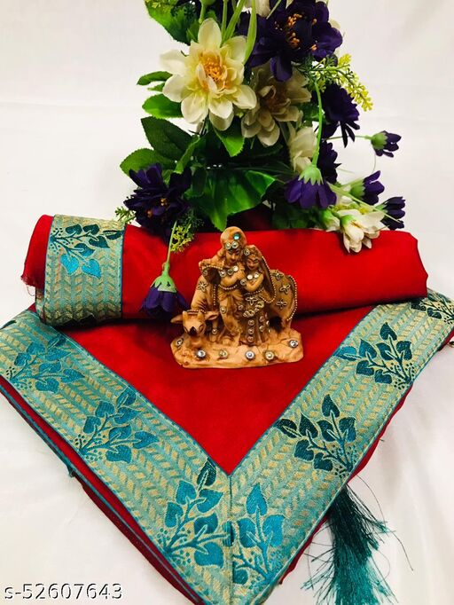 *NEW SILK SAREE WITH JECARD LACE WEAVING WORK*