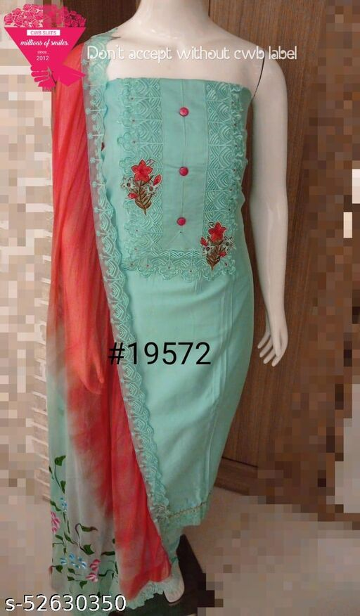Designer Suit Dupatta