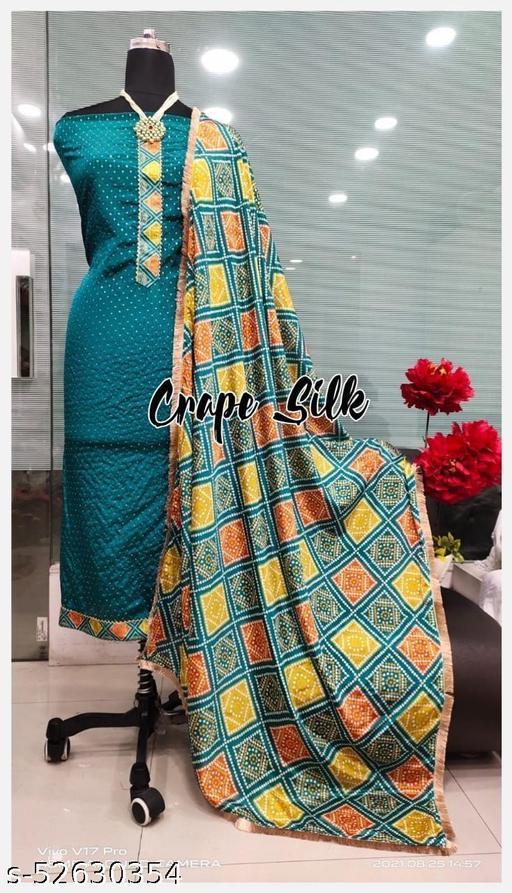 Party Wear Designer Suit Dupatta