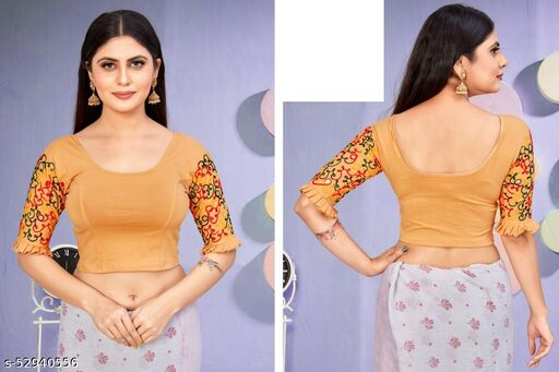 Akshaya Design Stretchable READY MADE BLOUSE