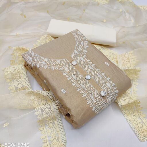 Beige Fancy Glass Cotton Embriodered Designer Unstitched Salwar Suit Material.