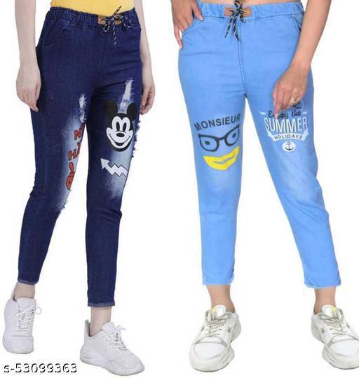 Stretchable Slim  Jeans