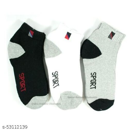 Advance Men's Active Cushion High Ankle Extra Durable Multi-Purpose Sports Socks, Assorted Combo, Pack of 3, Free Size