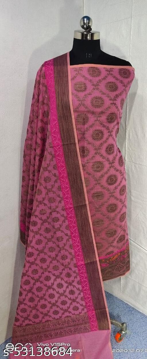 (S2Pink) Weddings Special Banarsi Handloom Cotton Suit And Dress Material