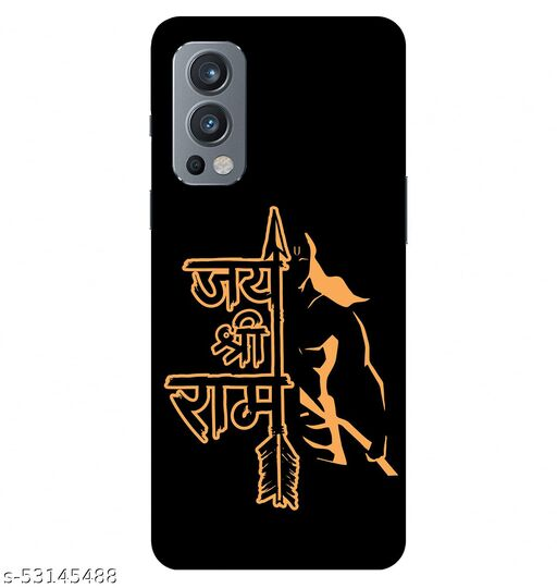 CreativeSoul ''Jai Shree Ram'' Printed Hard Back Case For OnePlus Nord 2 5G / 1+Nord 2 5G, Designer Cases & Covers For Your Smartphones