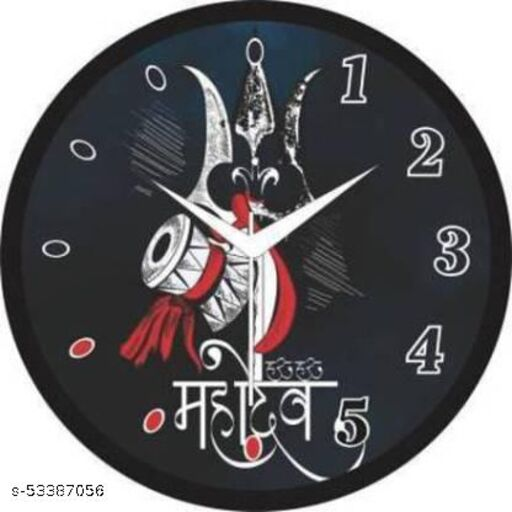 Mahadev Designer Wall Clock