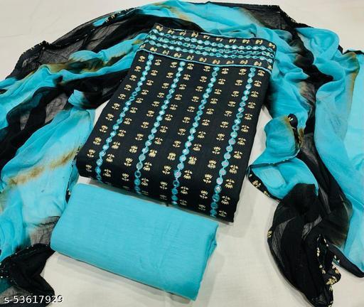Chitrarekha Attractive Salwar Suits & Dress Materials