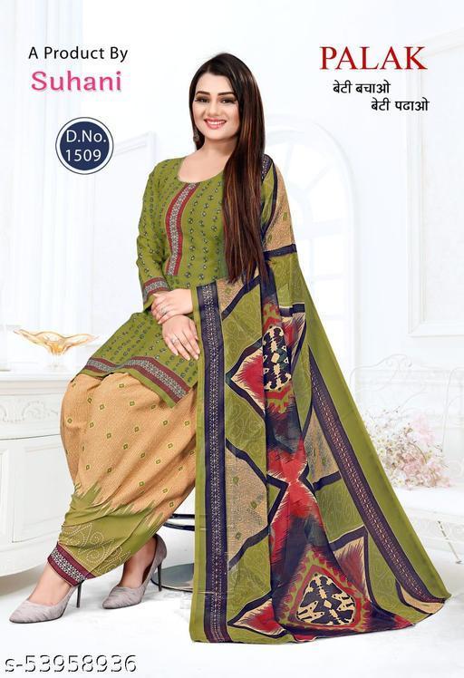 Women Fancy Printed Salwar Suit & Unstiched Dress Material