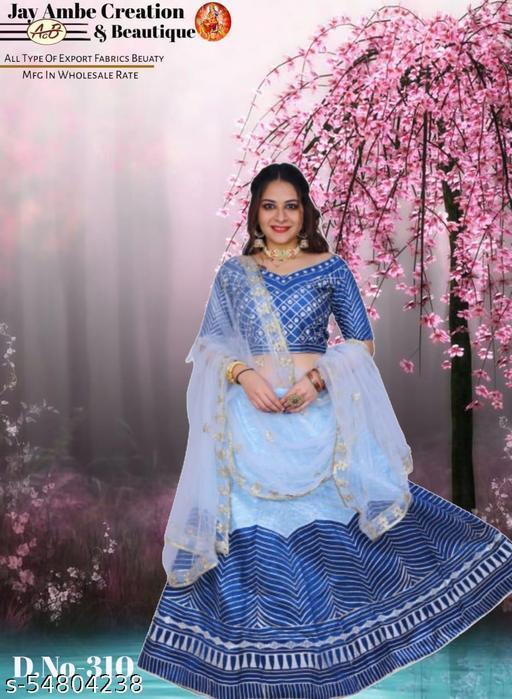 Woman Designer Partywear Ribin Work Lehenga Choli