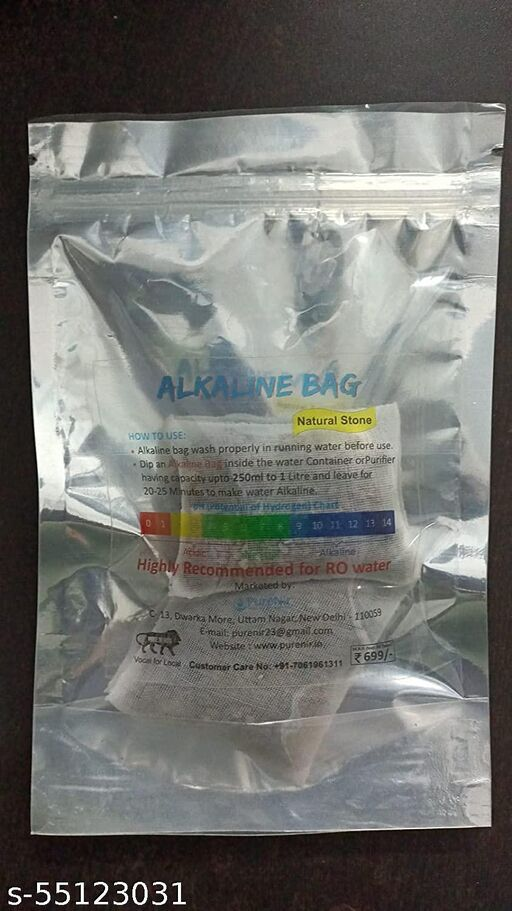 PURENIR ALKALINE SMALL BAG(NATURAL STONE)