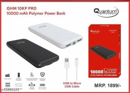 QUANTUM POWER BANK
