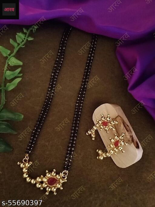 Nuth Mangalsutra Best Quality Products