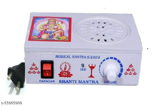 Portable Mini 35 in 1 Mantra Akhand Jaap Hi-Fi Musical Prayer Wired Speakers
