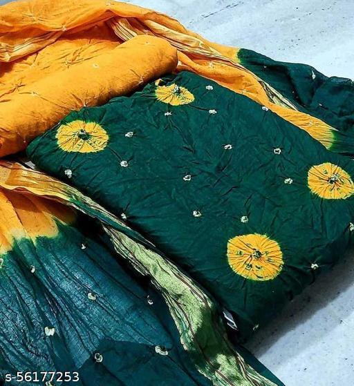Pure Cotton Printed Salwar Suit Material