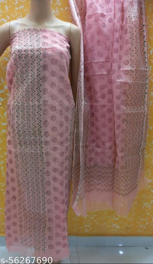 kota doria printed dress material