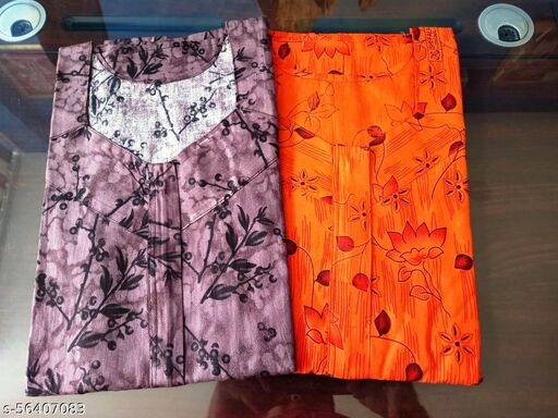 Veera Fab collection's Women Pack of 2 Floral Cotton Nighties