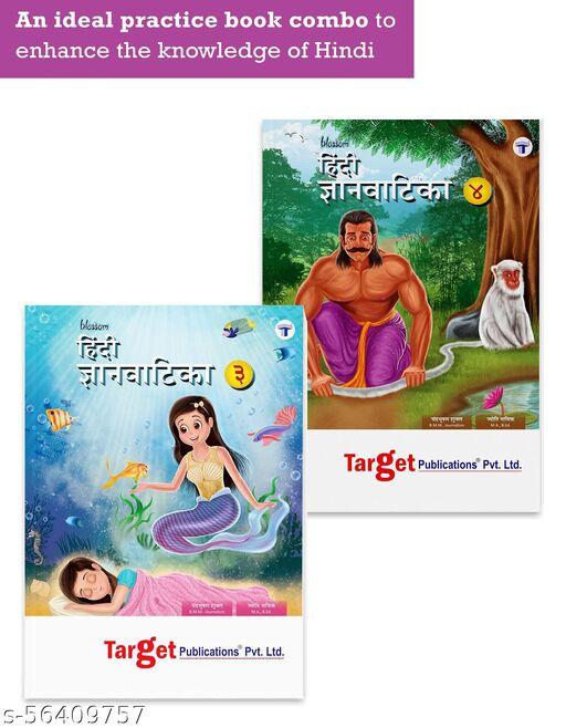 Hindi Learning Book for Kids | Hindi Gyanvatika 3 and 4 Writing Book | Poems, Numbers, Grammar, Stories, Colouring and Other Activites | Set of 2
