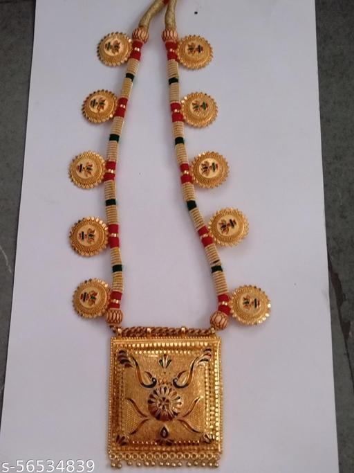 High Gold Hamel Necklace