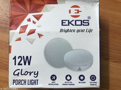 Glory Porch Ceiling Lights  12w