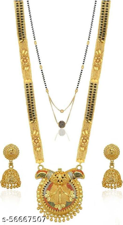Fancy Gold-Plated Mangalstra (m207)