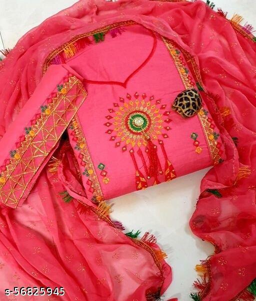 Aagam Voguish Salwar Suits & Dress Materials