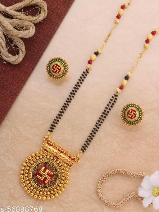 Amazing Men Necklace