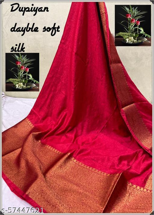Daybal dupiyan soft silk saree