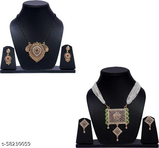 Alloy Jewel Set  (Gold, Green, Red)