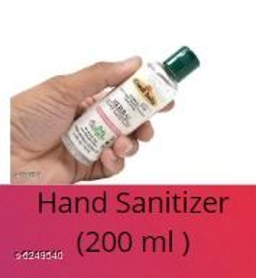 KBH Hand saitizer, 200 ml