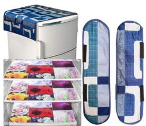 Fridge Cover With 3 Pcs Mat and 2 Handle Cover