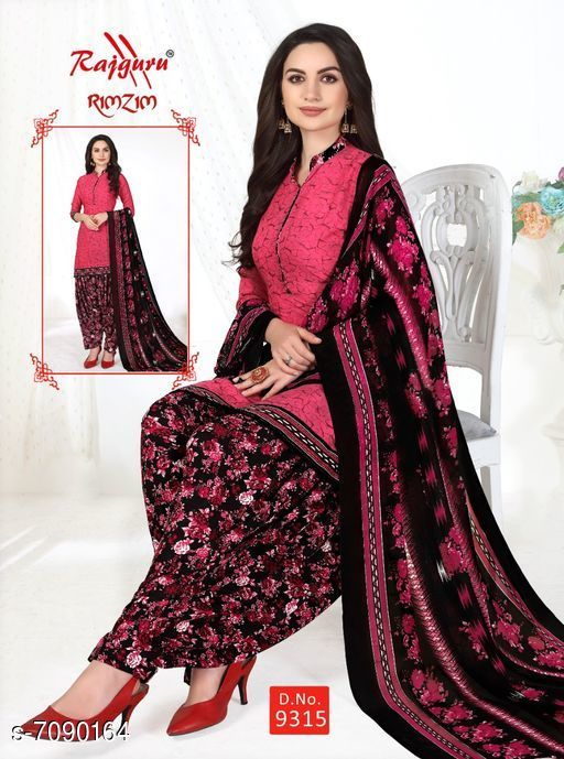 Stylish Suites And Dress Material