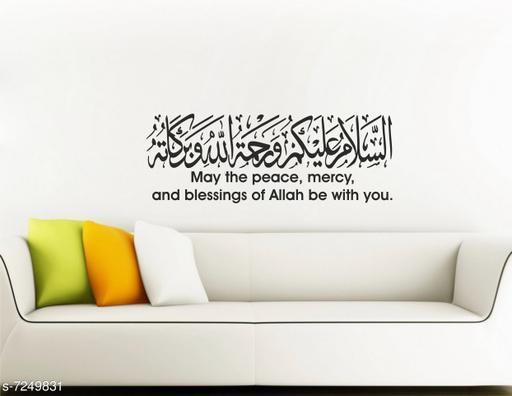 Wall Attraction Allah AssalumualaykumWall Sticker For home decoration & decal Size -27cmX78cm