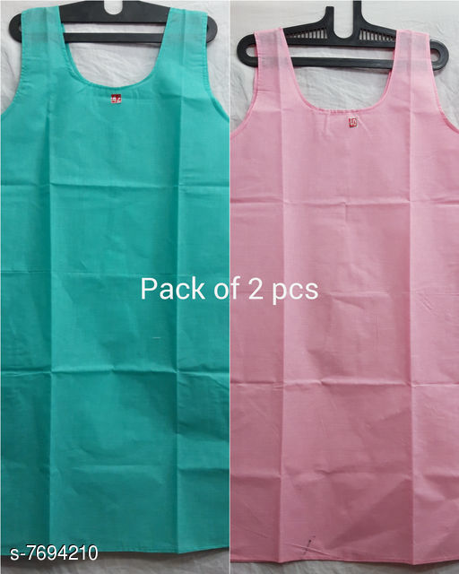 Women Pack of 2 Pink Cotton Camisoles