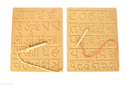 Educational Toys Hindi Alphabet (Varnmala) Writing Practice Wooden Boards - Educational Toys for Kids 3 to 7 Years Old, Helps Children in Future to Write in Time Bound and Correct Way Check out this trending catalog  *Product Name* Jigsaw Puzzle Game for Kids  *Price* 110  *Pack Of* Single  *Dispatch Days * 2-3 Days  *Sizes Available* Free Size *    Catalog Name: Check out this trending catalog CatalogID_1607973 C86-SC1293 Code: 075-9234851-