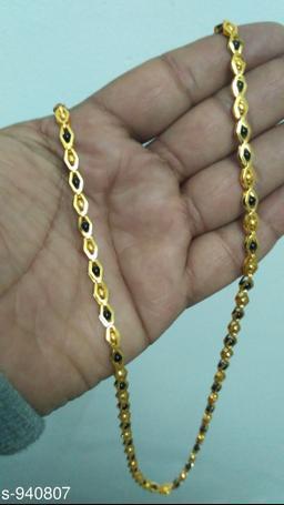 Trendy Brass Chain