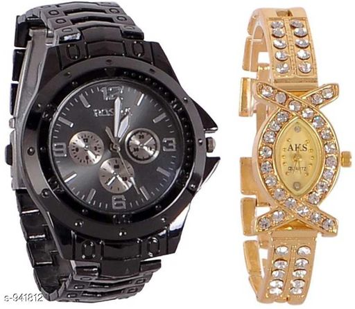 Stylish Brother-Sister Watches