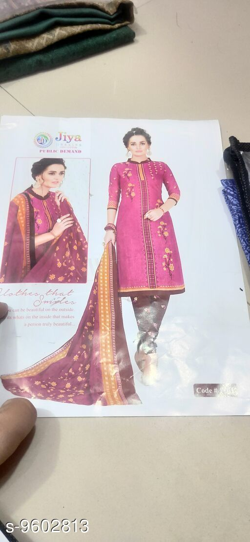 Suits & Dress Materials   Digital Print Suits & Dress Materials  *Top Fabric* Digital Print + Top Length  *Bottom Fabric* Cotton + Bottom Length  *Dupatta Fabric* Cotton  + Dupatta Length  *Lining Fabric* Cotton  *Type* Un Stitched  *Pattern* Printed  *Multipack* Single  *Sizes Available* Un Stitched *    Catalog Name:   Digital Print Suits & Dress Materials CatalogID_1697158 C74-SC1002 Code: 144-9602813-
